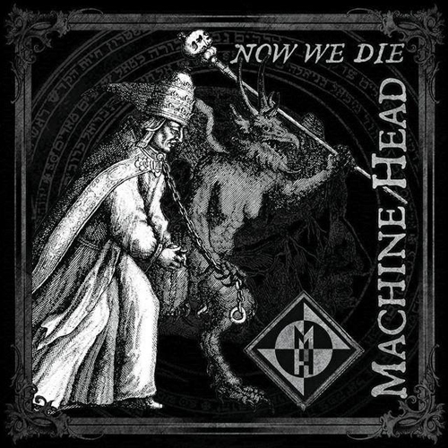 Now we die -2014